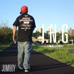jumboy
