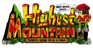 highest-mountain-2012-logo